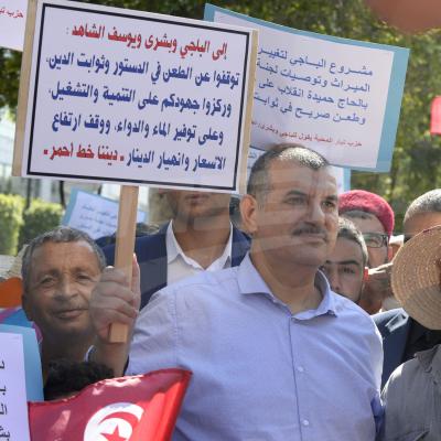 Une marche protestataire du parti Courat Al Mahaba contre le rapport de la COLIBE