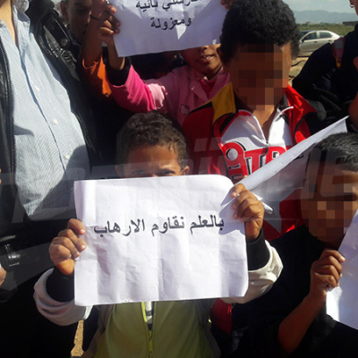 القصرين: أهالي الشهيد ياسين الشهبي يحتجون