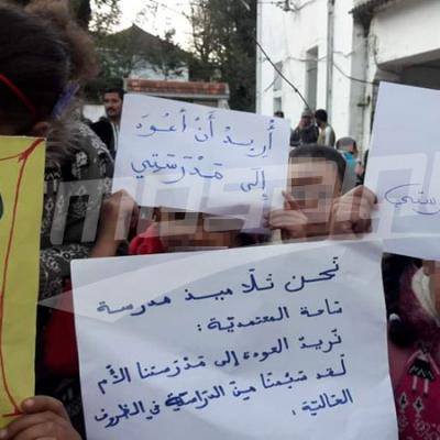 عين دراهم : أولياء وتلاميذ يخرجون في مسيرة احتجاجية
