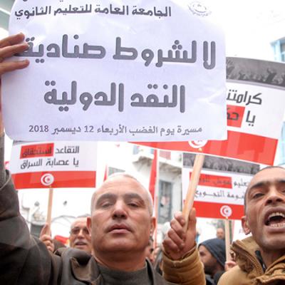 أساتذة التعليم الثانوي يحتجون بشارع بورقيبة