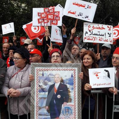 الحزب الدستوري يعتصم أمام مقر المؤتمر الختامي لهيئة الحقيقة