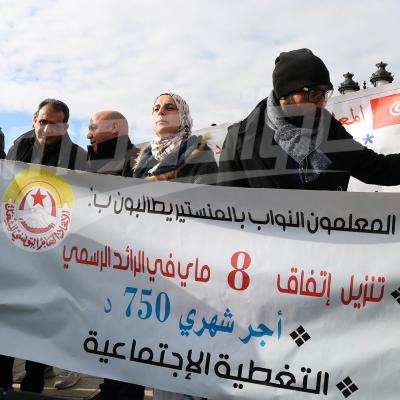 Les enseignants suppléants en sit in ouvert à la Kasbah