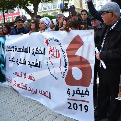 إحياء الذكرى السادسة لاغتيال شكري بلعيد