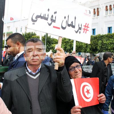 الحزب الدستوري الحر ينظم مسيرة لإحياء الذكرى 81 لعيد الشهداء