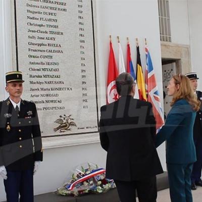 La ministre française de la Justice au musée du Bardo