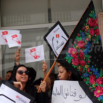 L'Union Nationale de la femme tunisienne et les organisations de la société civile protestent devant le siège du ministère de la femme