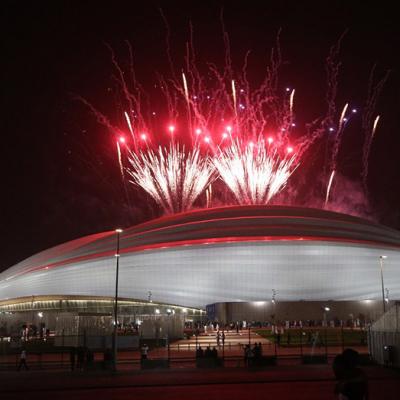 """افتتاح مبهر لـ""""ستاد الجنوب'' لمونديال قطر 2022"""