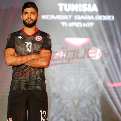 القميص الجديد للمنتخب التونسي لكرة القدم