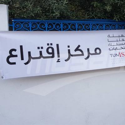 La Tunisie élit son président
