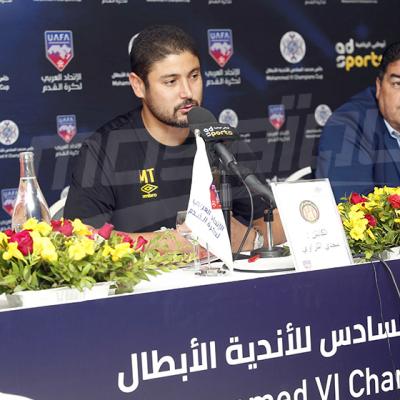 الترجي الرياضي يعقد ندوة صحفية