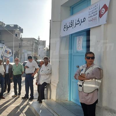 تشريعية 2019: التونسيون ينتخبون برلمانا جديدا