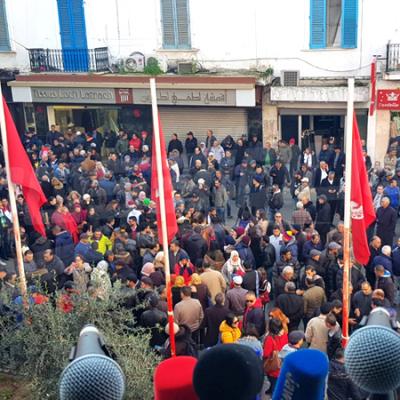 Rassemblement ouvrier à l'occasion du 9e anniversaire de la révolution