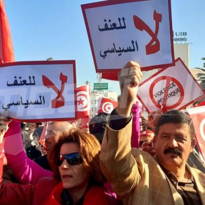 وقفة للحزب الدستوري الحر تنديدا بالعنف السياسي أمام البرلمان