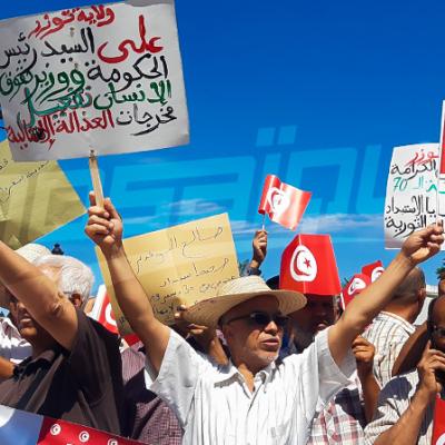 القصبة: مُطالبون بتفعيل صندوق الكرامة يحتجّون
