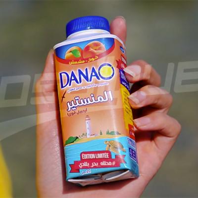 DANAO تطلق حملة محلاه بحر بلادي