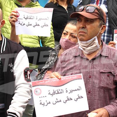 Les artistes protestent devant le palais de la Kasbah