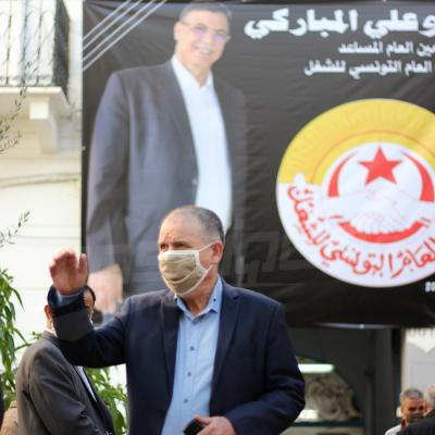 La place Mohamed Ali accueille le corps de Bou Ali Mbarki