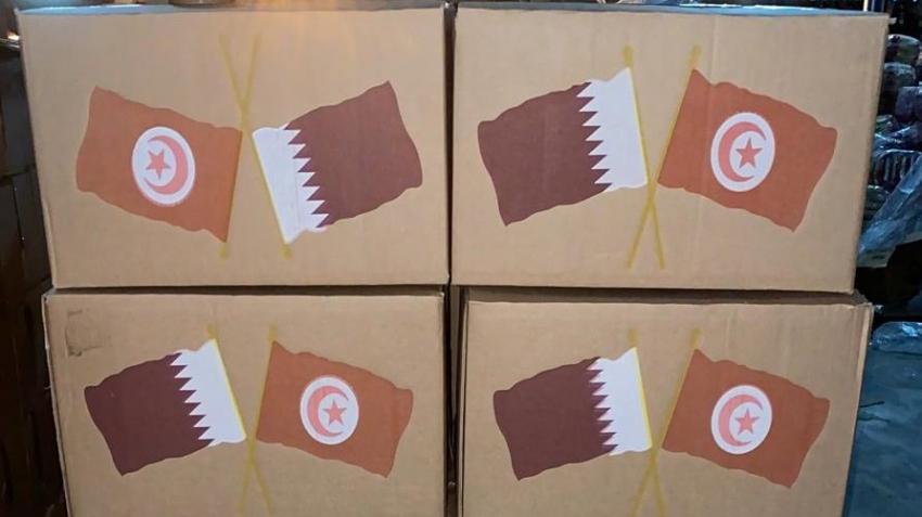 هبة قطرية بـ700 ألف دولار للعائلات المعوزة في الجنوب