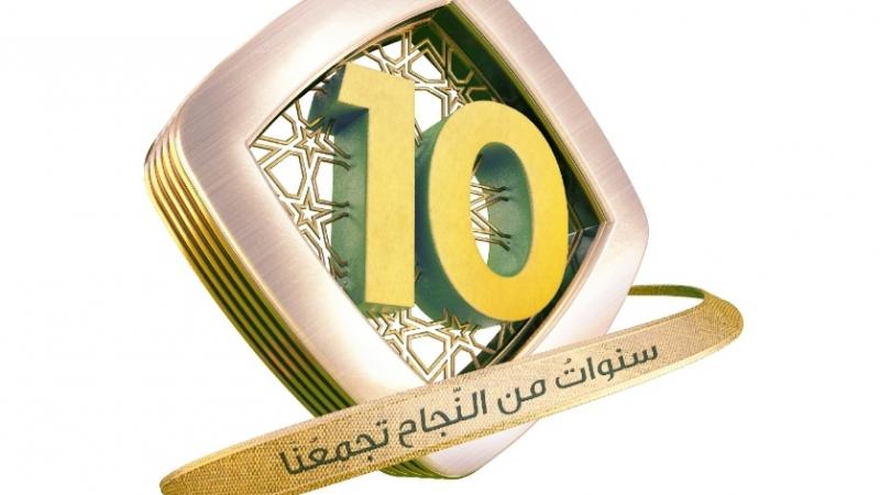 10ème anniversaire Banque Zitouna