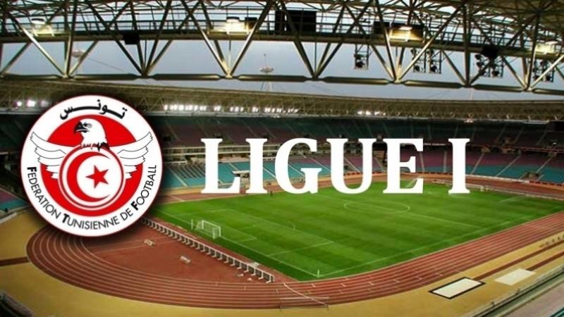 11e journée  Ligue 1 : Désignation des arbitres