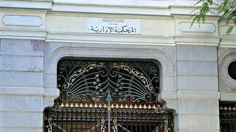 المحكمة الإدارية ترفض طعنين في نتائج انتخابات المجلس الأعلى للقضاء