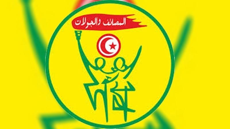 المنظمة الوطنية للطفولة التونسية