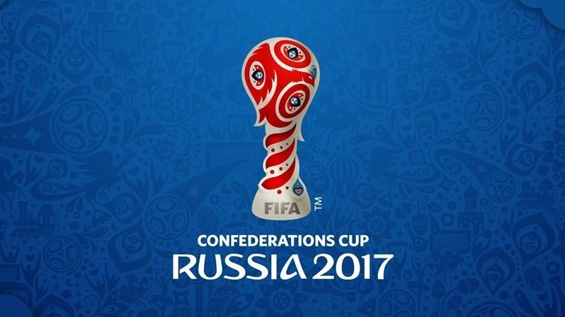 كأس القارات 2017