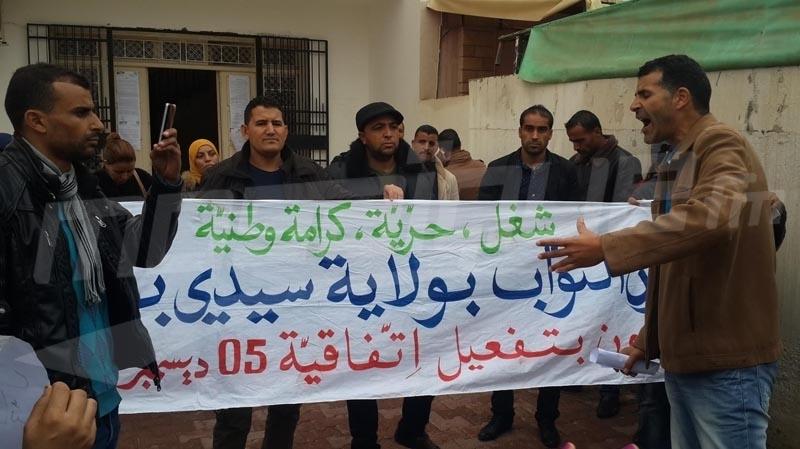 سيدي بوزيد: المعلمون النواب يحتجون