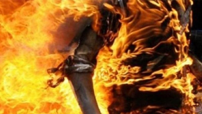 حرق نفسه