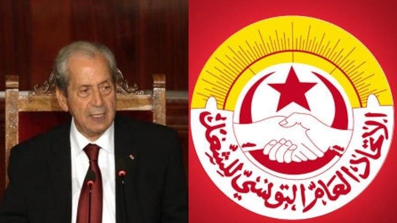 مقاطعة كلمة محمد الناصر خلال مؤتمر اتحاد الشغل