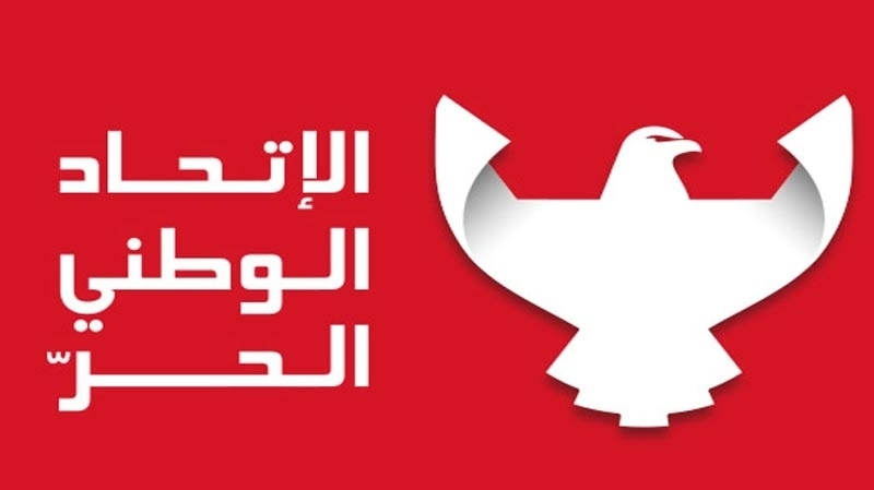 استقالة أعضاء المكتب الجهوي للإتحاد الوطني الحر بالمهدية