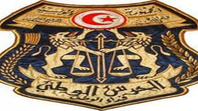 نقابة الحرس الوطني