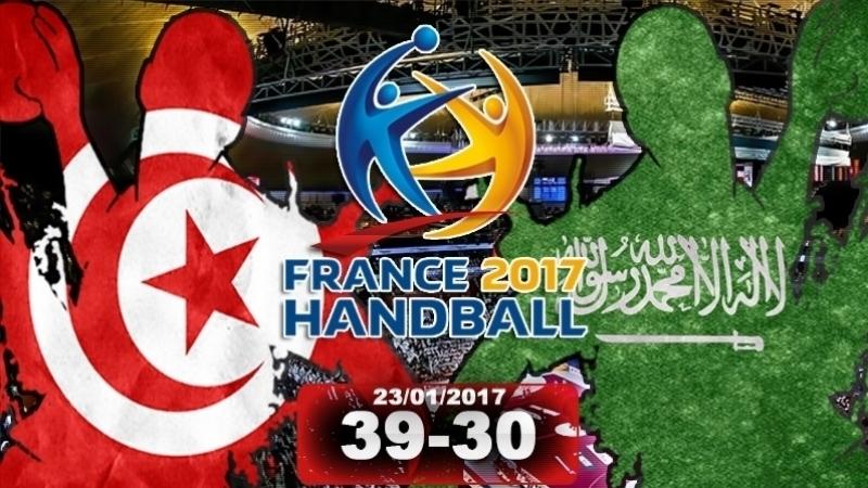 كرة يد:تونس تنهي المونديال في المركز 19