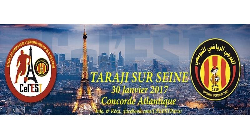 Taraji sur Scène :العاصمة الفرنسية تتزيّن بالأحمر والأصفر يوم 30 جانفي