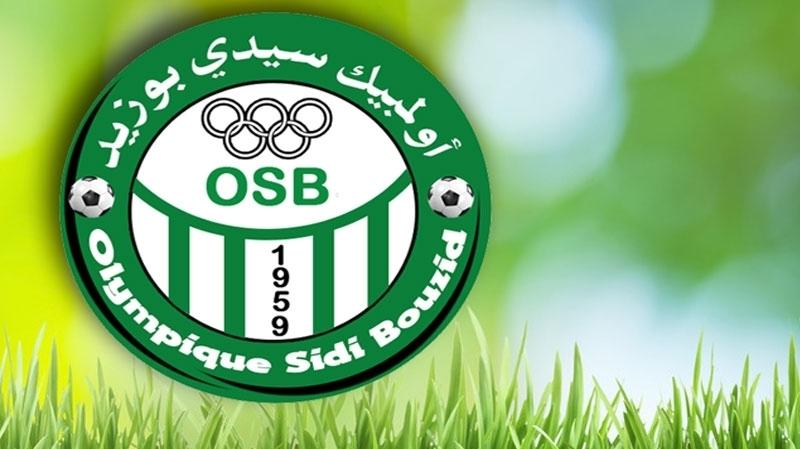 أولمبيك سيدي بوزيد