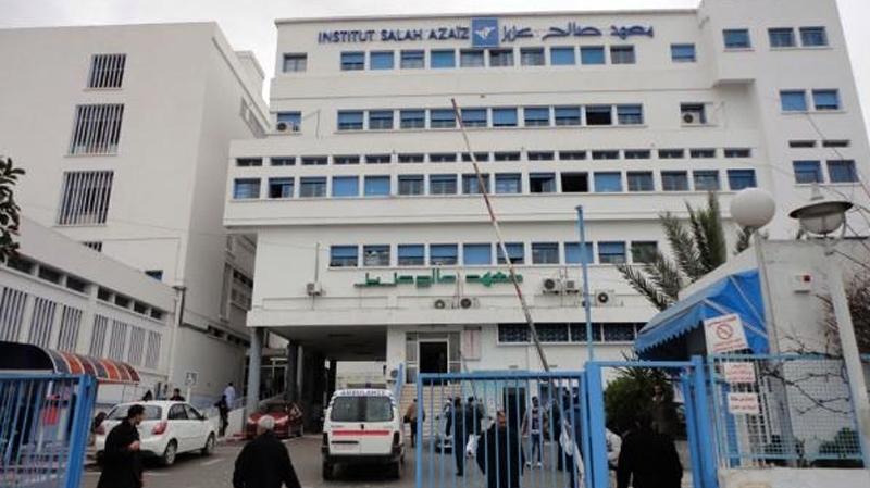 معهد صالح عزيز