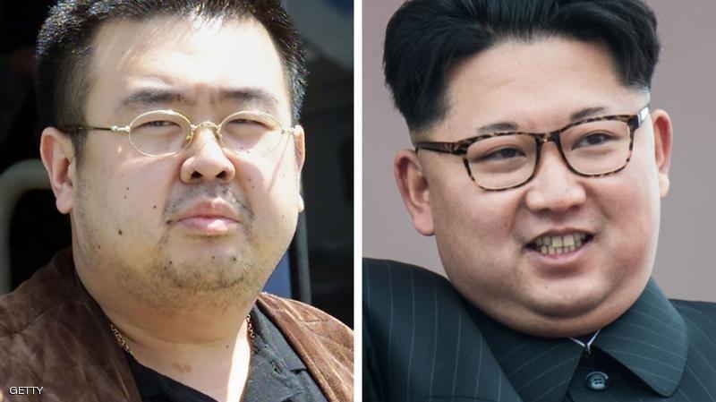 اغتيال كيم جونغ نام