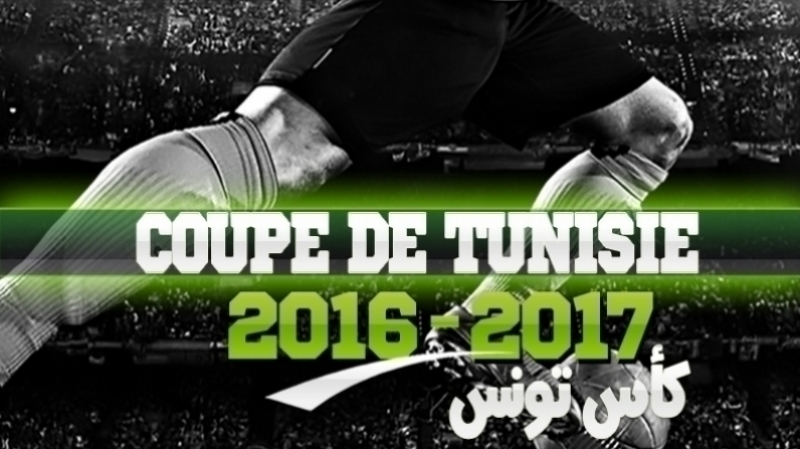 تعيينات حكام مباريات الدور ربع النهائي لكأس تونس