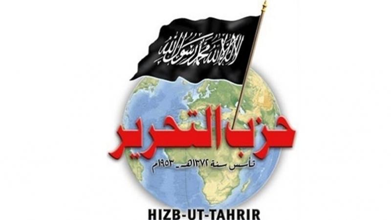 صفاقس: الأمن يمنع انعقاد الندوة الصحفية لحزب التحرير