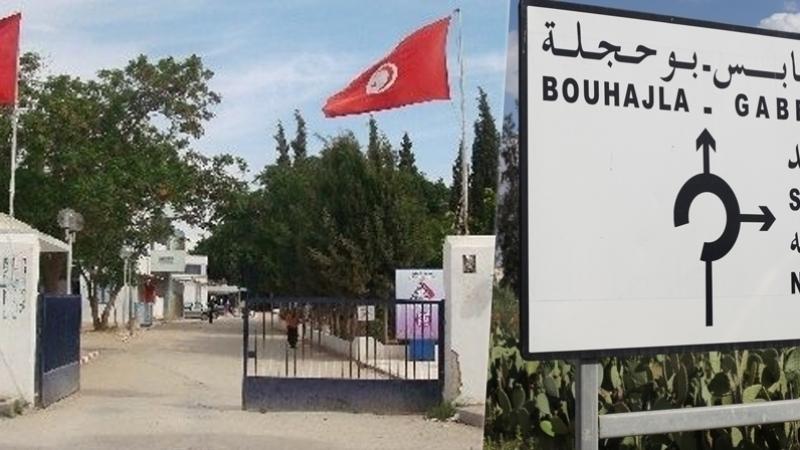 بعد وفاة التلميذ الذي أحرق نفسه:حداد لمدة 3 أيام في معاهد بوحجلة