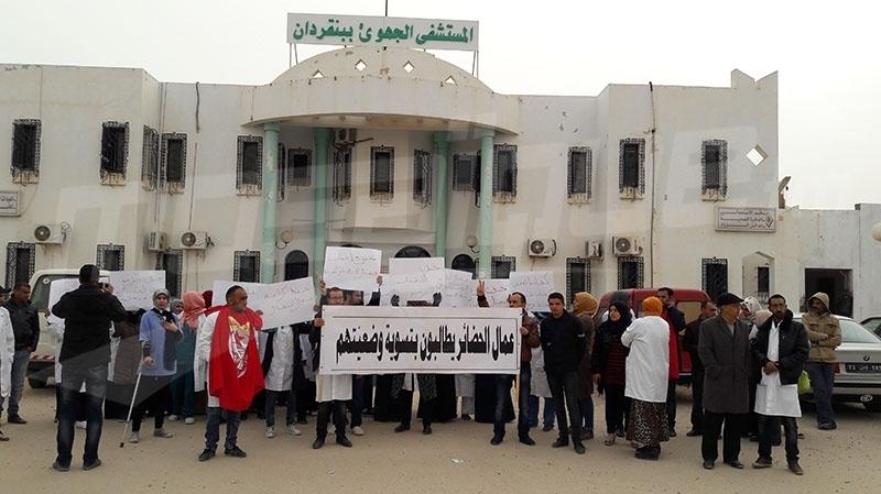 بن قردان : تعطل إسداء الخدمات الصحية بالمستشفى إثر احتجاج عملة الحضائر