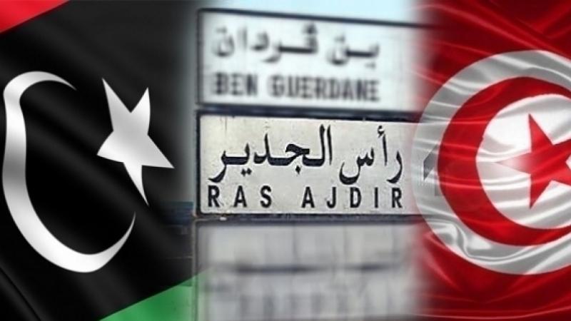 راس الجدير-تونس-ليبيا