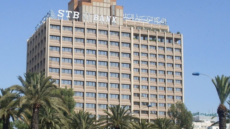 لمياء الزريبي: الدولة لم تفوت في البنوك العمومية