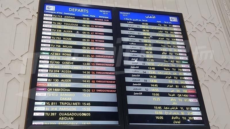 استثنائيا: إقلاع رحلتين للخطوط التونسية نحو باريس أورلي