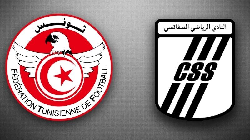 النادي الصفاقسي-الجامعة التونسية لكرة القدم