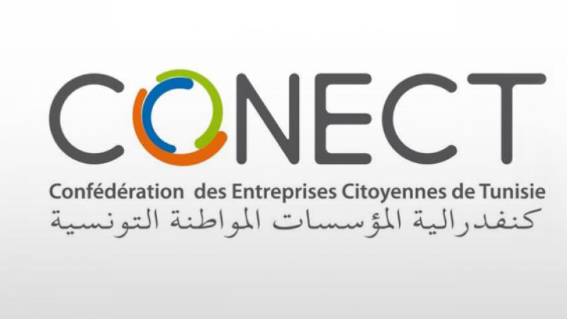 كنفدرالية المؤسسات المواطنة التونسية
