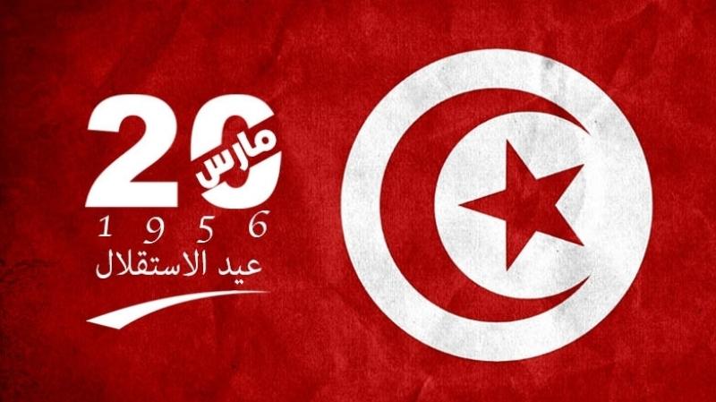 تونس تحيي الذكرى الـ 61 للإستقلال