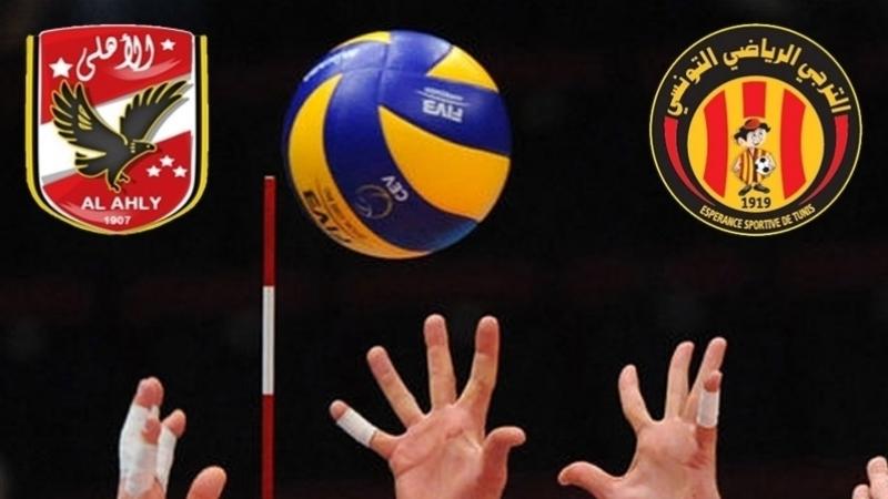 الكرة الطائرة: الترجي الرياضي ينهزم امام الاهلي المصري