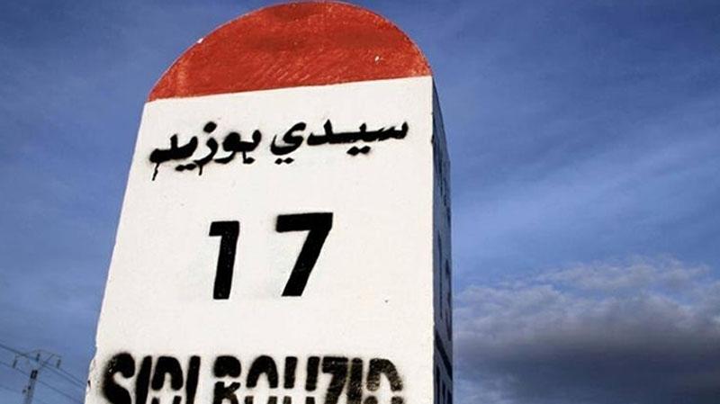 سيدي بوزيد: قيّمو المعاهد يضربون بسبب الترقيات