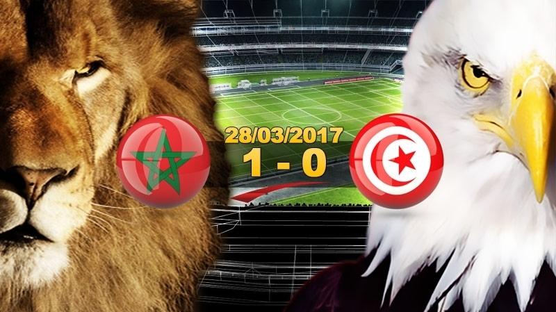 تونس-المغرب